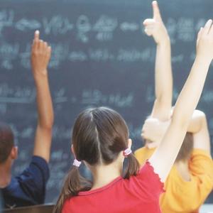Aumentos de hasta el 50% para el 2019 en colegios privados subvencionados 30