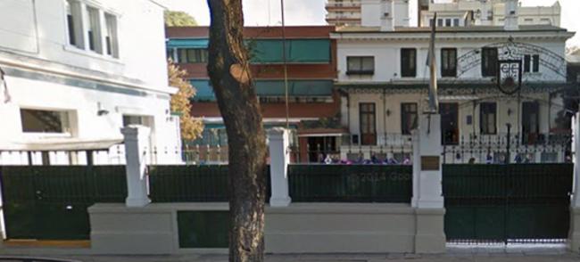 Colegio ESQUIÚ