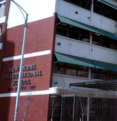 New Model International School (NMIS) 1