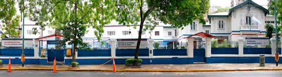 Colegio St.Martin in the Fields-frente