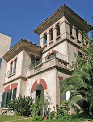 Colegio Horizontes 1