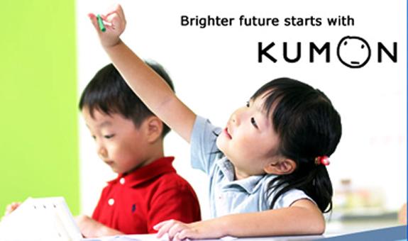 kumon_sistema