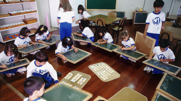 El Método educativo Montessori 1
