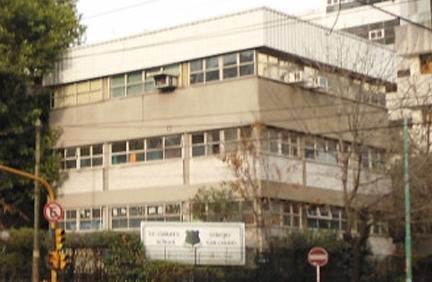 colegio san cirano-St.Ciaran's school