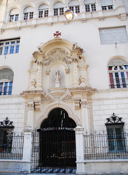 colegio san marón_frente