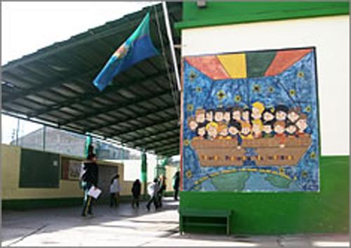 Colegio Modelo Parque Barón_en Lomas de Zamora_3