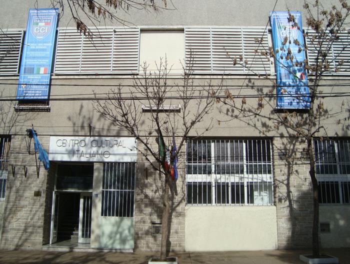 Colegio entro Cultural Italiano_en Olivos_2