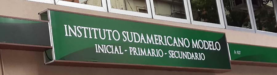 Instituto Educativo Sudamericano Modelo-edificio frente