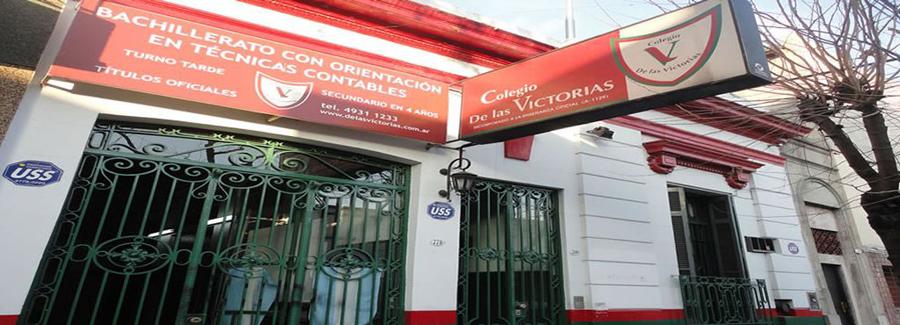 Colegio de Las Victorias_en barrio de Boedo_1