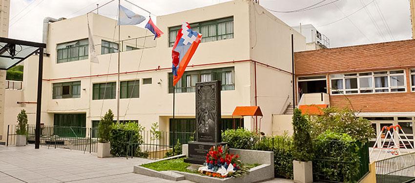 Instituto San Gregorio El Iluminador_edificio_patio