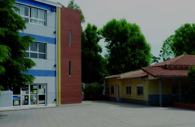 Colegio Rosario Vera Peñaloza 1