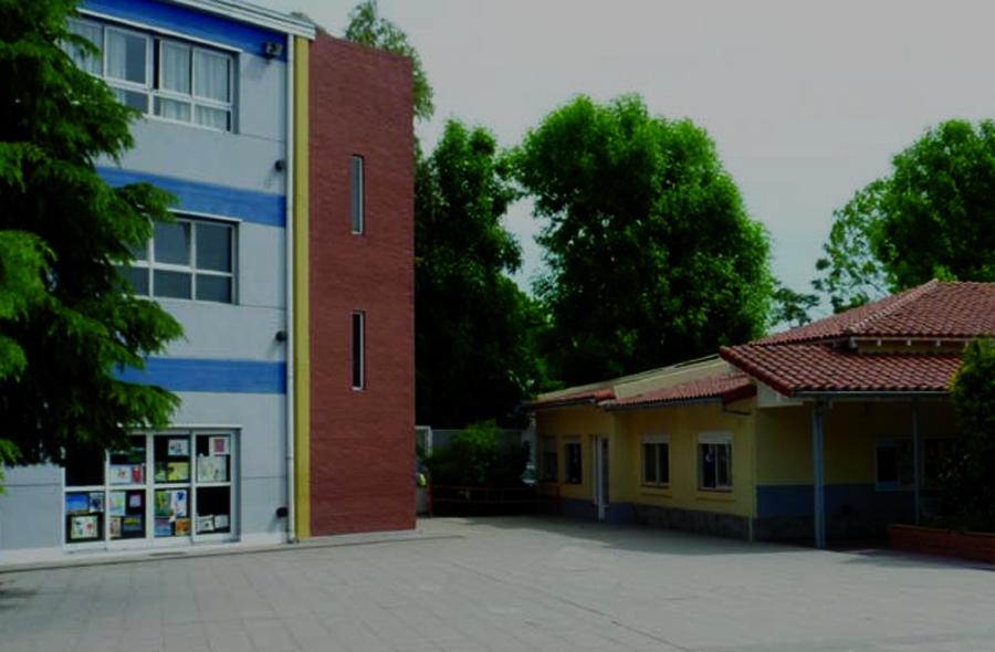 Colegio Rosario Vera Peñaloza 2
