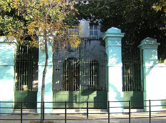 Colegio Hogar del Pino 4
