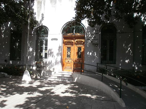 Colegio Hogar del Pino 3