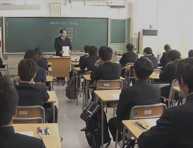 ¿Por qué Japón es uno de los países con mejor educación? 16