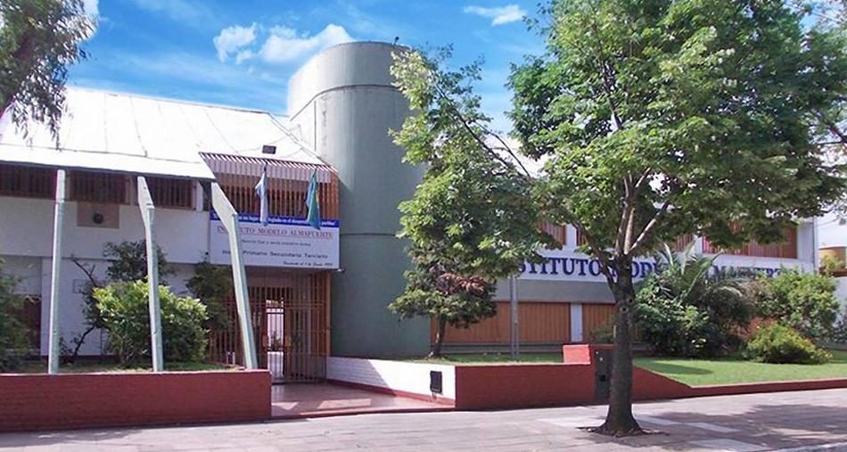 Instituto Modelo Almafuerte (Merlo) 2