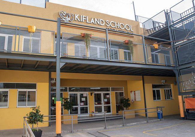 Kifland School 16