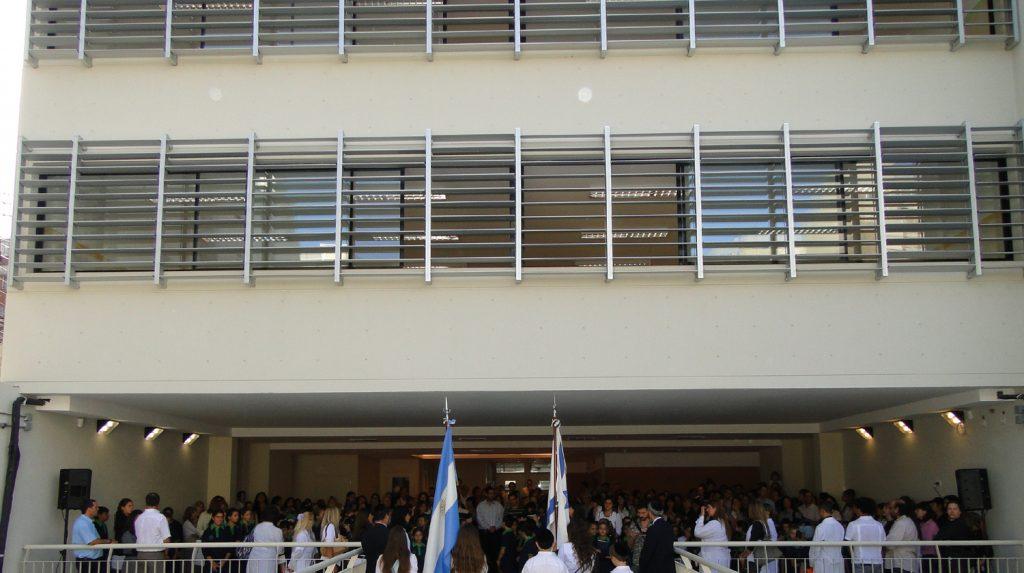 Colegio Rabino José Caro 3