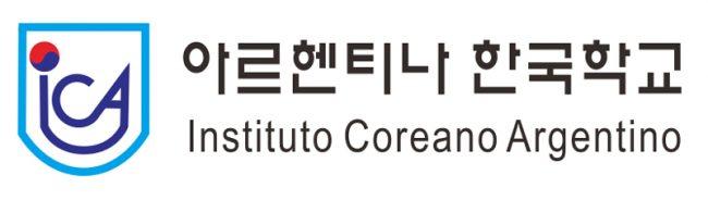 ICA - Instituto Coreano Argentino 1
