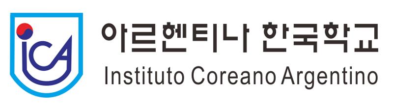 ICA - Instituto Coreano Argentino 2