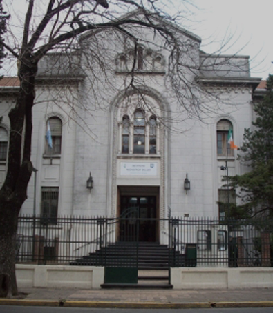 Instituto Monseñor Dillon 8