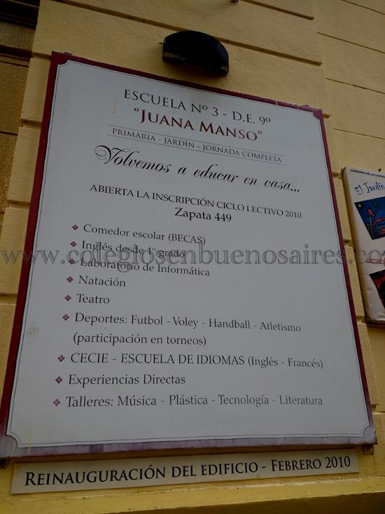 """Escuela nro 3 de 9 """"Juana Manso"""" 4"""