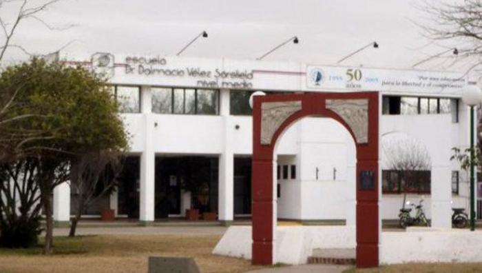 Instituto Dr. Dalmacio Vélez Sarsfield (Córdoba) 3
