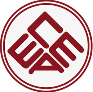 ECEA Ituzaingó (Escuela Cristiana Argentina) 4