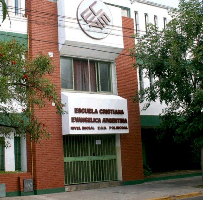 ECEA Ituzaingó (Escuela Cristiana Argentina) 1