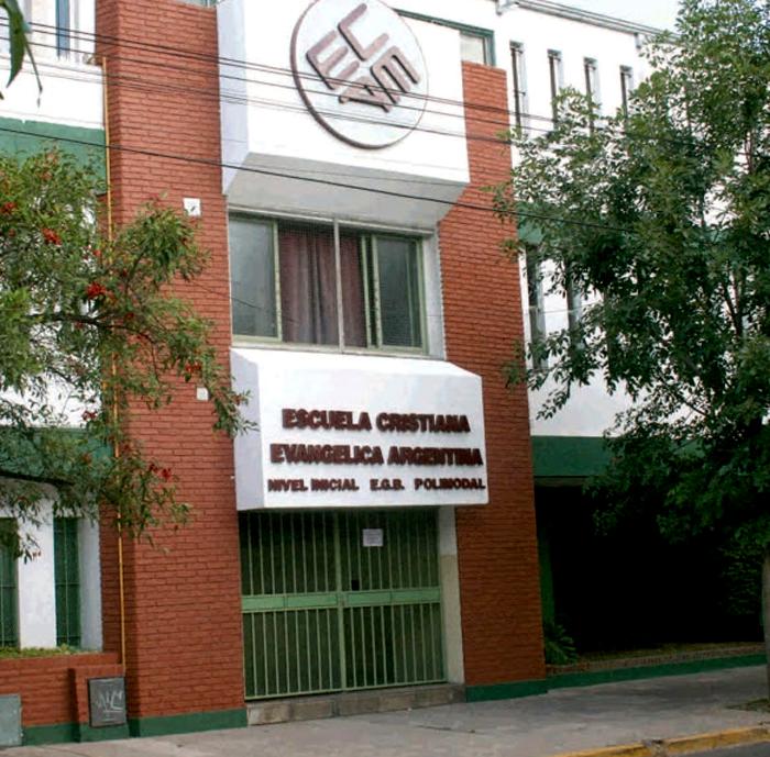 ECEA Ituzaingó (Escuela Cristiana Argentina) 2