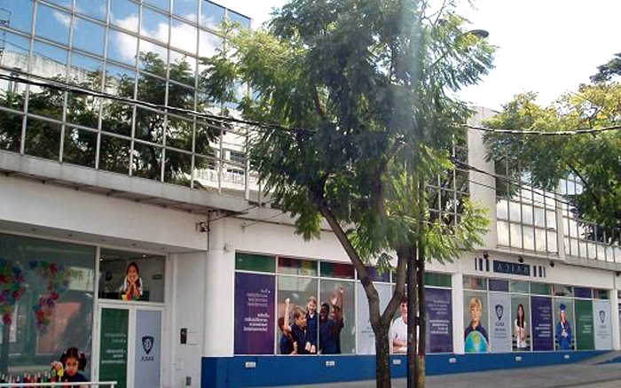 Listado de colegios privados en San Fernando 2