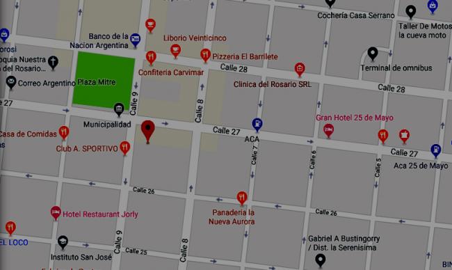 """Escuela Primaria Nº 5 """"Domingo Faustino Sarmiento"""" 1"""