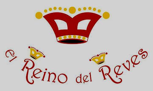 Colegio El Reino de Revés (Mar del Plata) 2