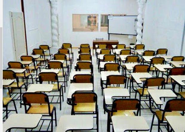 Instituto Ezequiel Martínez Estrada (ISEME) 3