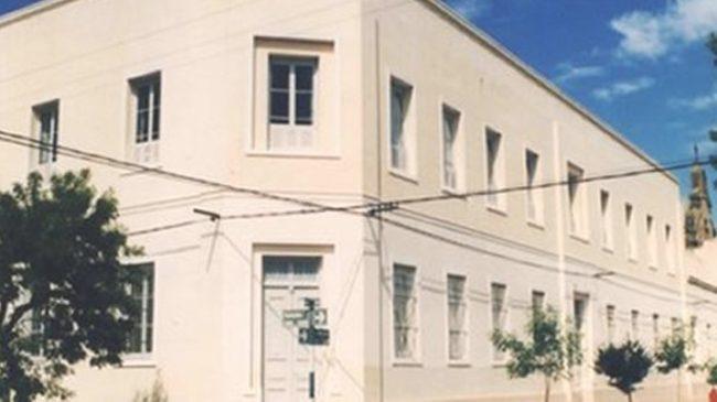 Colegio Nuestra Señora del Huerto 1