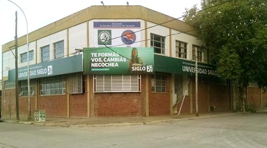 Listado de colegios privados en Necochea 12