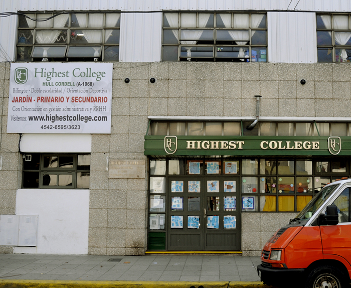 Highest College 2