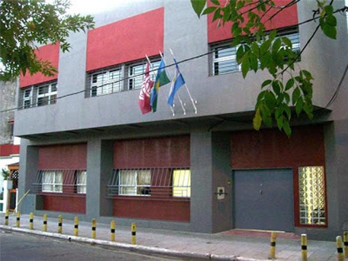 Complejo Educativo Club Atlético Lanús 2