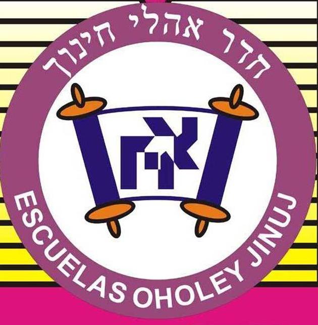 Institución Educativa Oholey Jinuj 2