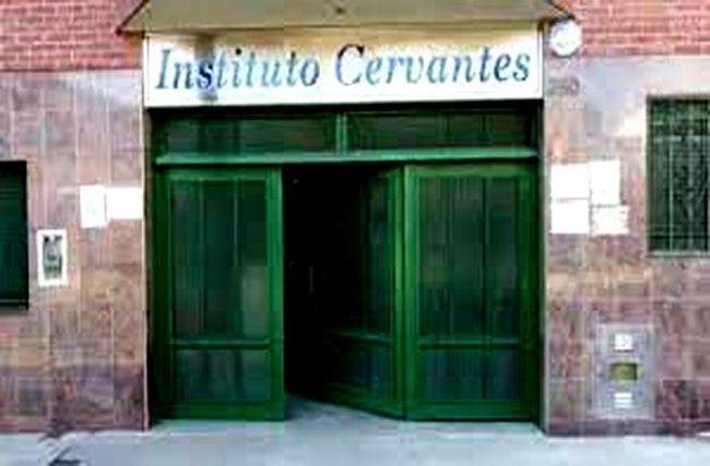 Colegio Cervantes 1
